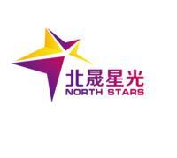 北晟星光(天津)文化传媒有限公司