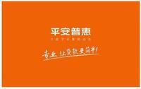 平安普惠投资咨询有限公司365bet官网中国官网_365bet线_365bet能看动画环南路分公司