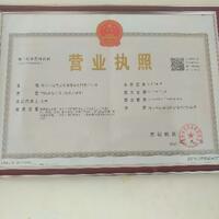 湖北知唐信息咨询服务责任有限公司