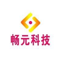 甘肅暢元信息科技有限公司