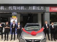 贵州富宇中天新能源汽车销售有限公司