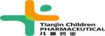 天津儿童药业有限公司