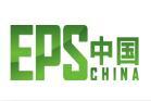 德泰易驰(天津)环保科技有限公司