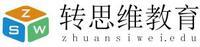 天津转思维课外教育学校有限公司