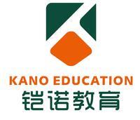 广州铠诺教育咨询有限公司ag.ag8亚游武清区分公司