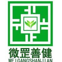 宜昌微罡善健农业科技有限公司