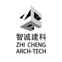 智诚建科设计有限公司浙江分公司