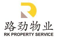 京港路劲物业管理(北京)有限公司