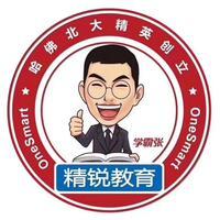 南通市通州区意文社会经济咨询有限公司