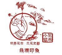 廣東韶關翁源一號農業有限公司