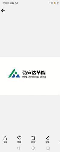 湖南弘安达节能科技有限公司