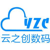 云之创信息技术有限公司