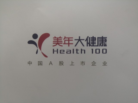 365bet官网中国官网_365bet线_365bet能看动画美年大健康健康管理有限公司
