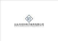 汕頭市尚軒電子商務有限公司