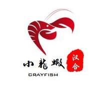 荆州市汉合生态农业科技有限公司