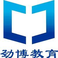 天津市滨海新区劲博启程教育信息中心