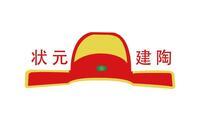 江苏状元建陶有限公司