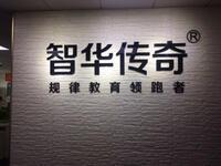 广州智昕文文化传媒有限公司