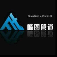四川峰图管道科技有限公司