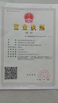 淮安好缘财务管理有限公司
