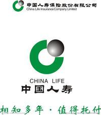 中国人寿保险股份有限公司太原市杏花岭支公司体育西路营销服务部