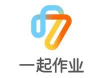 上海一起作业信息教育科技