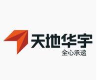 天津富予物流有限公司