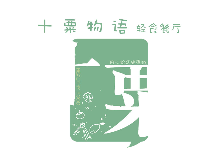 北京昕琦餐饮管理有限公司
