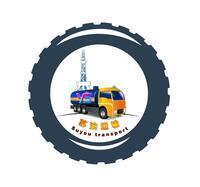 中国石化集团江苏石油勘探局有限公司运输处