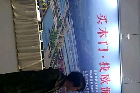 天津启鑫居然建材贸易有限责任公司