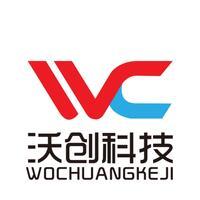广州沃创科技服务有限公司