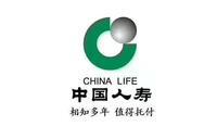 中国人寿保险股份有限公司昆明官渡区支公司