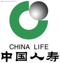 中国人寿保险股份有限公司苏州分公司第四营销服务部