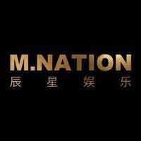 辰星娱乐(北京)有限公司