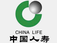 中国人寿保险股份有限公司广州市海珠支公司