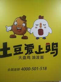 食尚味(天津)餐饮管理有限公司