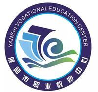 偃师市职业教育中心