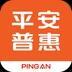 平安普惠信息服務有限公司蘭州第四分公司