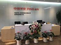 中国平安人寿保险股份有限公司合肥电话销售中心
