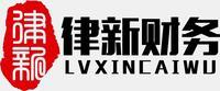 宁波律新财务管理有限公司