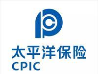 中国太平洋保险人寿股份有限公司太原市高新支公司