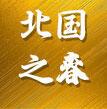 ag.ag8亚游市鑫兴散热器有限公司