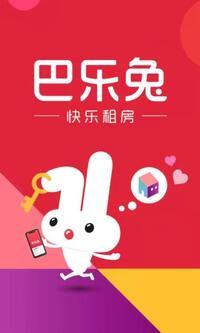 上海万间信息技术服务有限公司