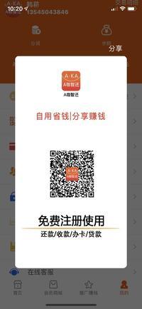 武汉鼎尚峰网络科技有限公司