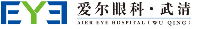 天津武清爱尔眼科医院有限公司