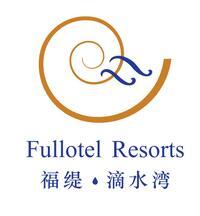 乳山滴水湾酒店