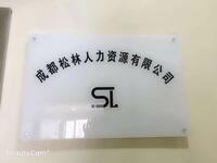 www.hg1717.com|官网松林人力资源有限公司