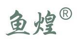 寧波凱仕達新材料有限公司