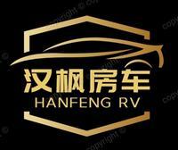 西安汉力邦汽车销售有限责任公司
