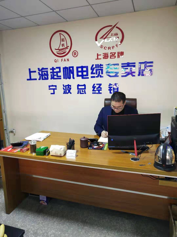 宁波铭众电力物资有限公司